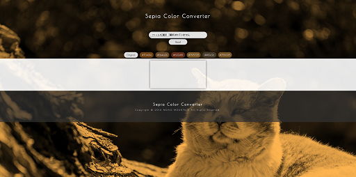 Sepia Color Converter
